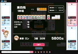 初心者麻雀(ピグ麻雀)3