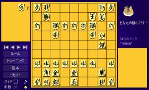 初心者将棋(ハム将棋)10