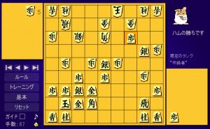 将棋歴7-20日 14 ハム将棋