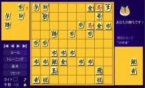 将棋歴7-20日 18 ハム将棋