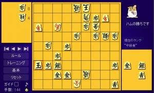 将棋歴7-20日 17 ハム将棋