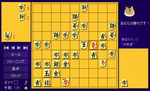 将棋歴7-20日 16 ハム将棋
