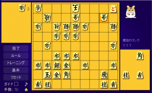 将棋歴7-20日 1 ハム将棋