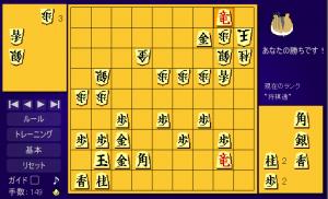 将棋歴7-20日 9 ハム将棋