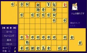 将棋歴7-20日 8 ハム将棋