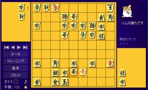 将棋歴7-20日 7 ハム将棋