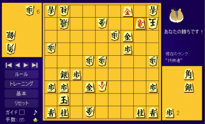 将棋歴7-20日 12 ハム将棋