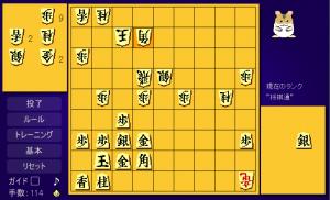 将棋歴7-20日 13 ハム将棋