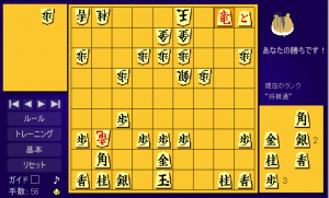 将棋歴7-20日 19 ハム将棋