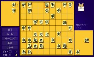 将棋歴7-20日 6 ハム将棋