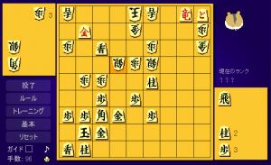 将棋歴7-20日 2 ハム将棋