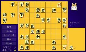 将棋歴7-20日 11 ハム将棋