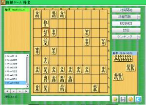 将棋歴20-35日 4 棒銀で将皇レベル1