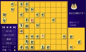 将棋歴20-35日 1 ハム将棋